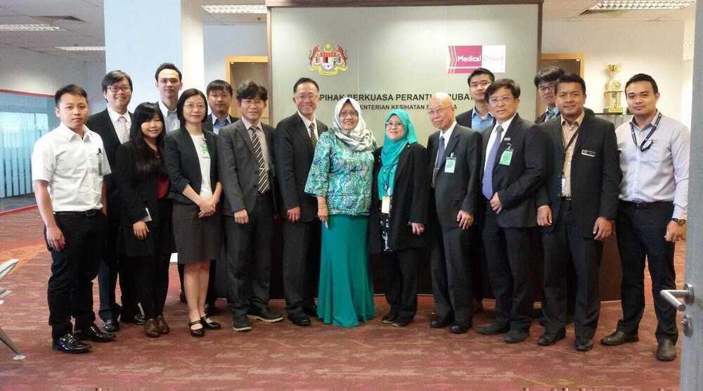 Lawatan Delegasi Taiwan Ke Bangunan Pihak Berkuasa Peranti Perubatan Medical Device Authority Mda